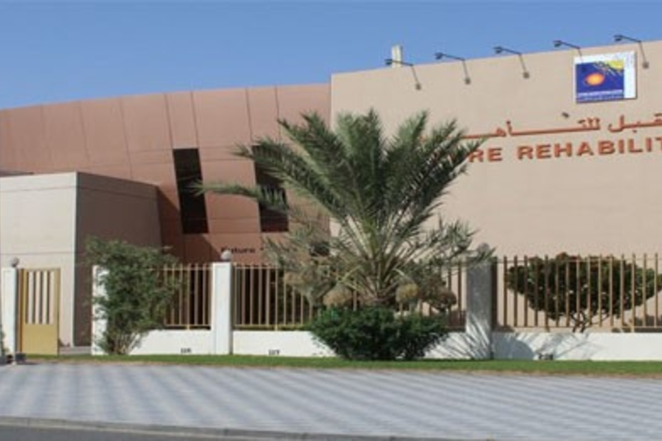 Masdar, FAB to retrofit Future Rehabilitation Centre in Abu Dhabi