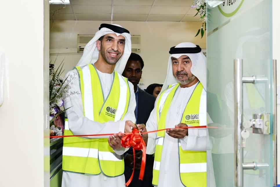 Dr Thani bin Ahmed Al Zeyoudi opens Agthia Group facility in Al Ain
