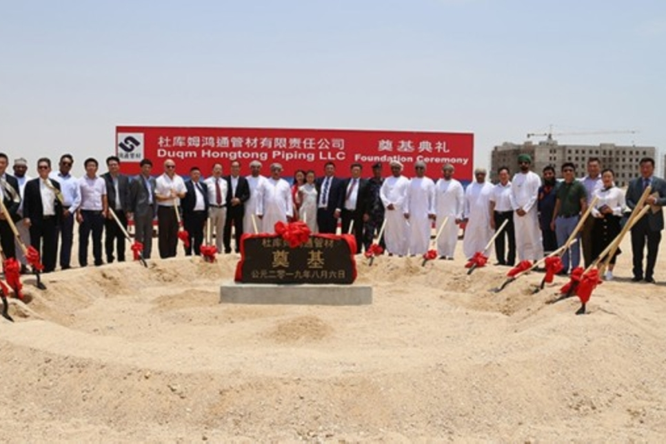 Duqm Hongtong funds $6m for Oman's first polyethylene pipe plant