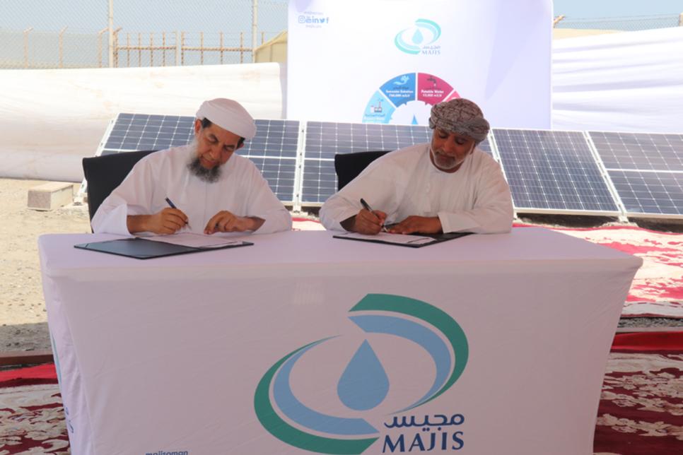Oman's Majis to develop $1.3m Sohar Port solar plant with Unicorn