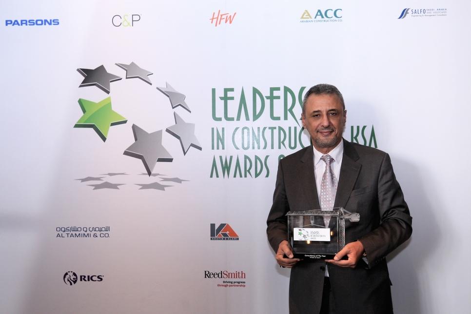 Leaders KSA Awards 2019: Winners named in Riyadh