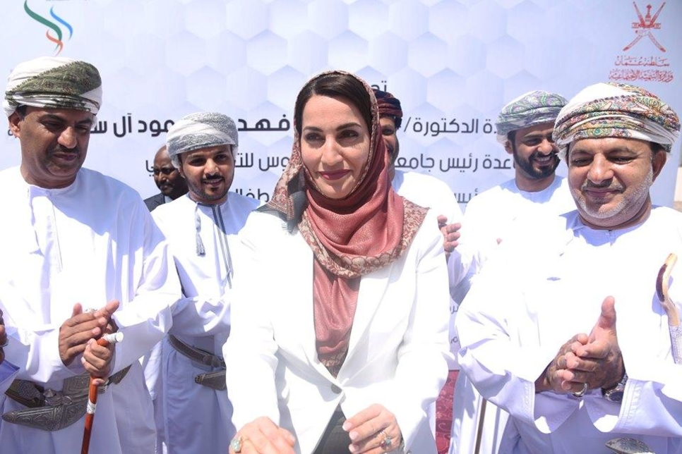 Foundation stone laid for Oman's Salalah Autism Centre