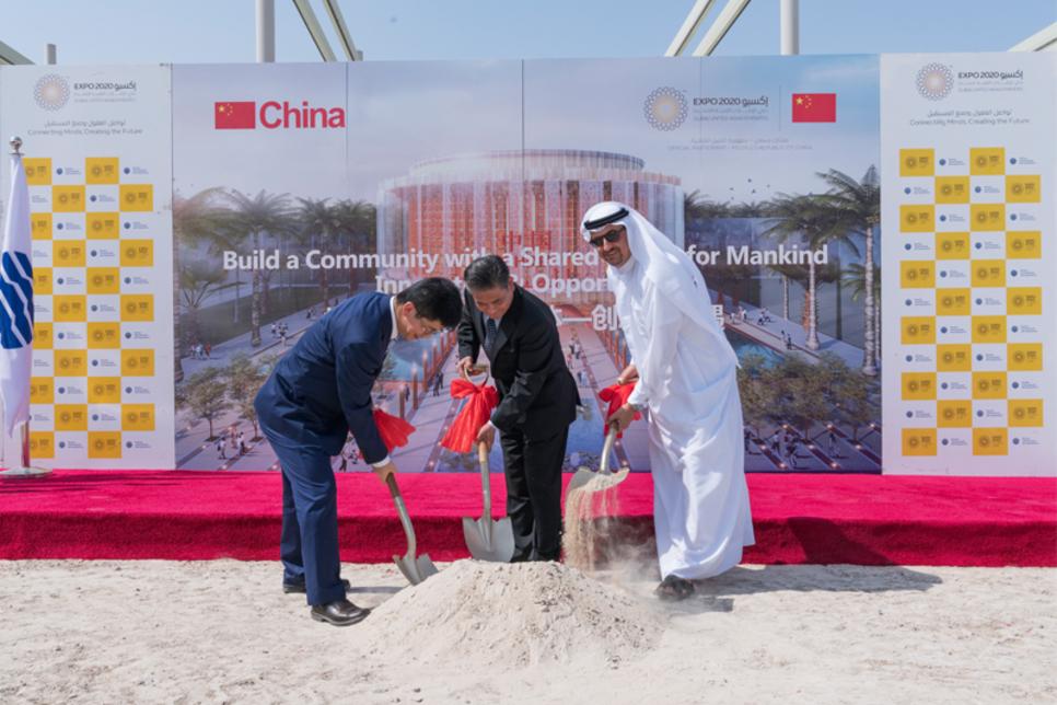 Construction work starts on China pavilion at Expo 2020 Dubai