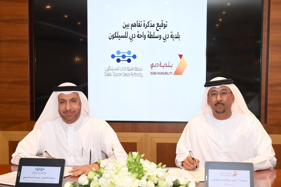 DM, Dubai Silicon Oasis launch lab to test sustainability projects