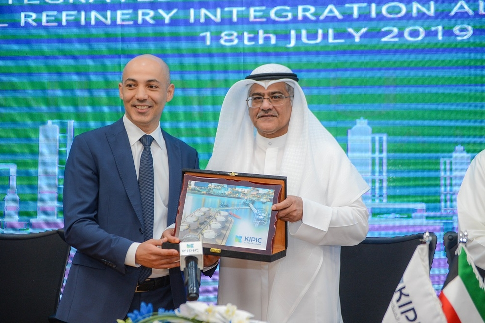 Kuwait's Kipic picks Honeywell as automation contractor for Prize