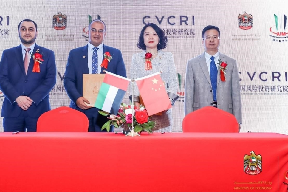 UAE's AIM, China's CVCRI ink MoU to boost Belt and Road investments