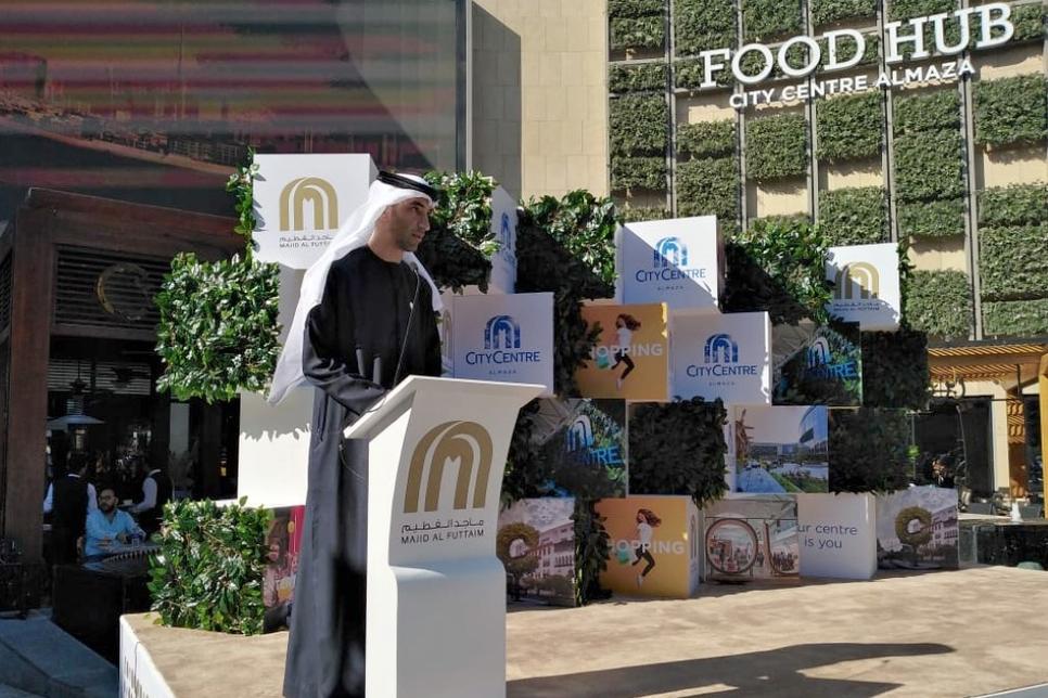 UAE minister opens $588m City Centre Almaza in Egypt's Cairo