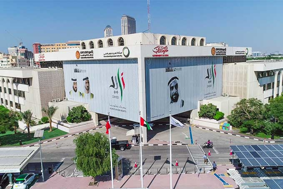 DEWA, BSI to launch first-of-its-kind standard for energy, utilities