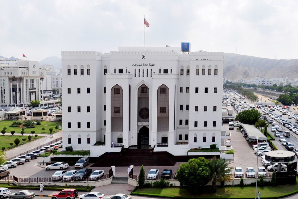 Oman's CMA prospectus opens real estate to firms, foreign investors
