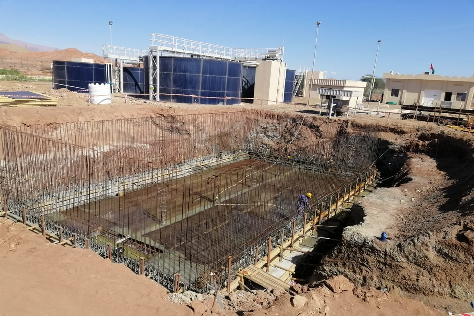 Oman's Haya Water to upgrade wastewater treatment plant
