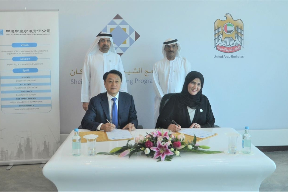 SZHP awards CSCEC Middle East $109m Sharjah residential project