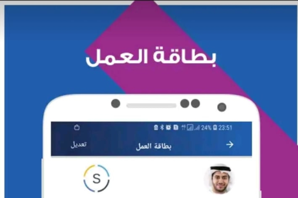 Smart Dubai app permits suppliers to access government contracts, bids