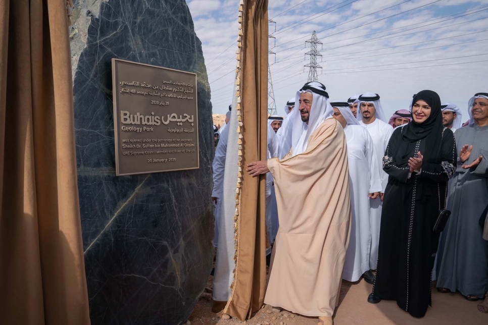PICTURES: HH Dr Sheikh Sultan opens Buhais Geology Park