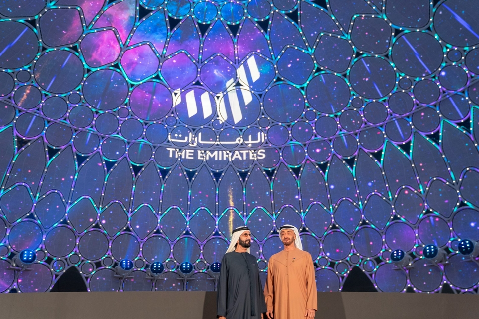 PICTURES: UAE Royals inaugurate Expo 2020 Dubai's Al Wasl Plaza
