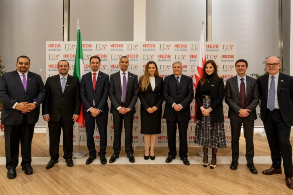 Bahrain's EDB agrees office opening for Italian Trade Agency