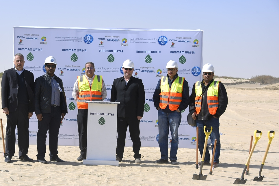 Metito-led consortium breaks ground on ISTP project in the KSA