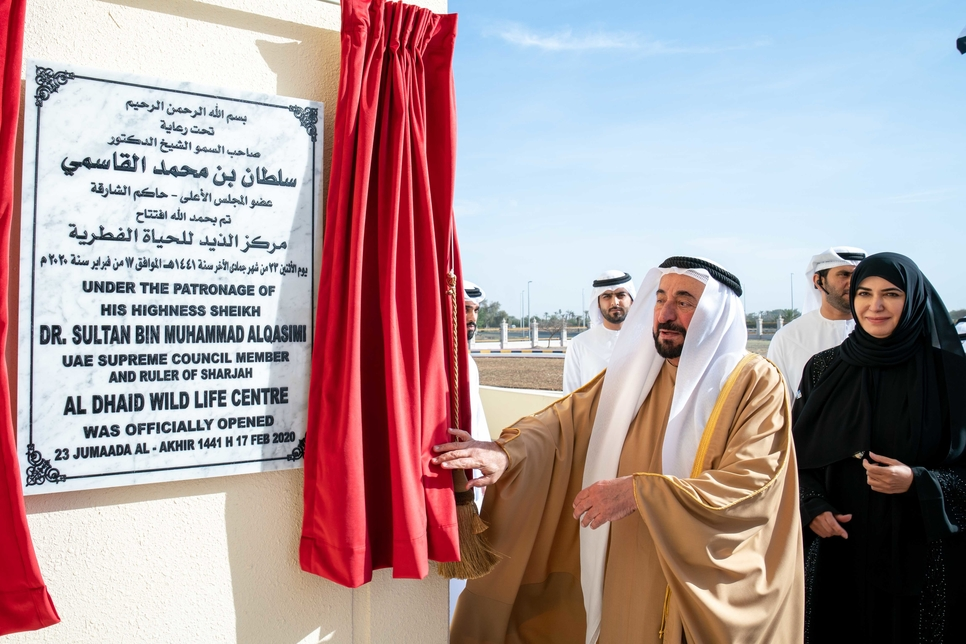 HH Dr Sheikh Sultan unveils eight-hall Al Dhaid Wildlife Centre
