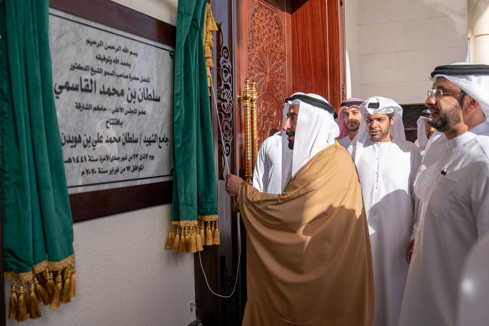 HH Dr Sheikh Sultan unveiled the curtain to mark the official opening of the mosque