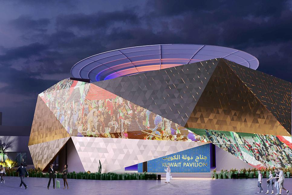 "Expo 2020 Dubai: Kuwait's ""New opportunities for sustainability"""