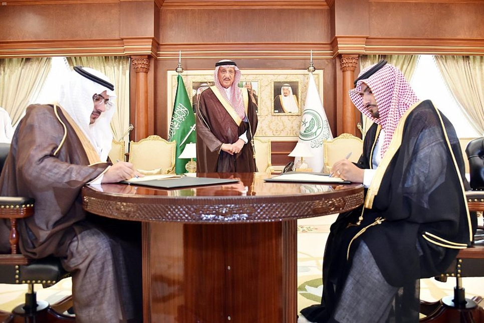 Saudi ministries ink deal to support afforestation in organised housing