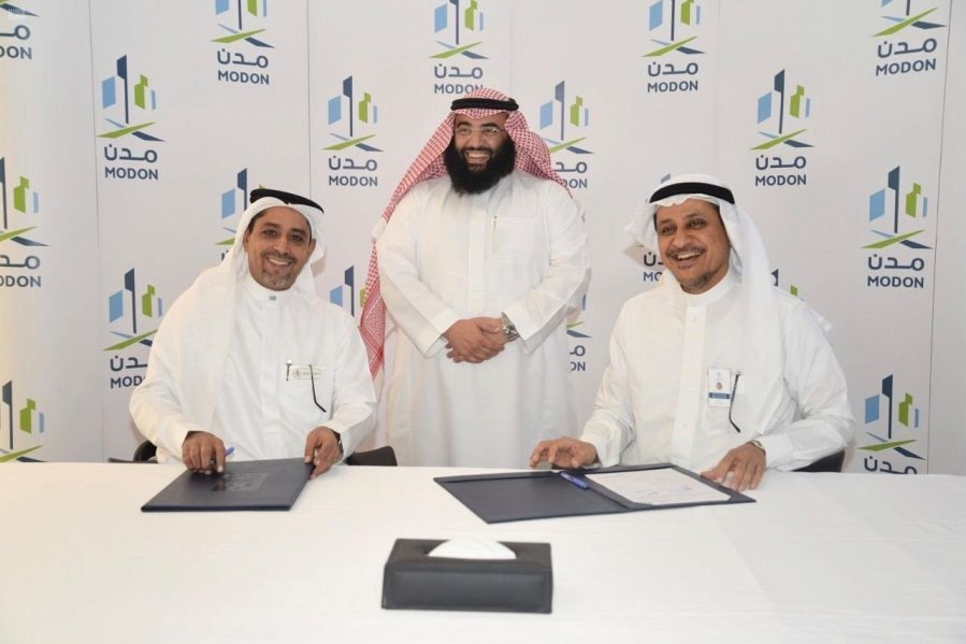 Saudi's MODON allocates land for 33,433m2 factory in Madinah