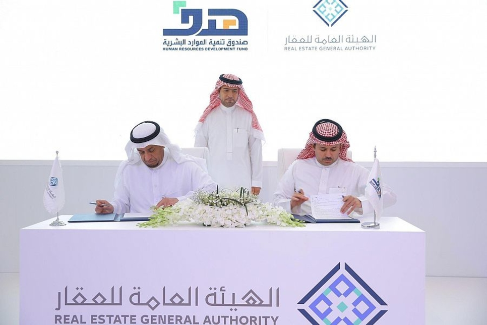 Saudi's Hadaf, Real Estate General Authority look to localise jobs