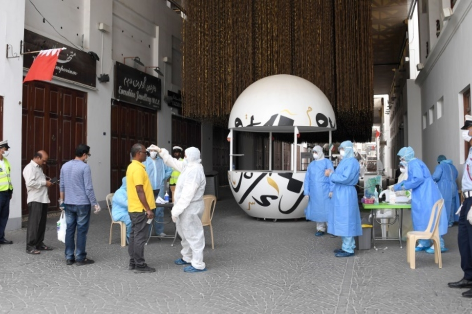 Bahrain ministry begins COVID-19 tests with mobile field units