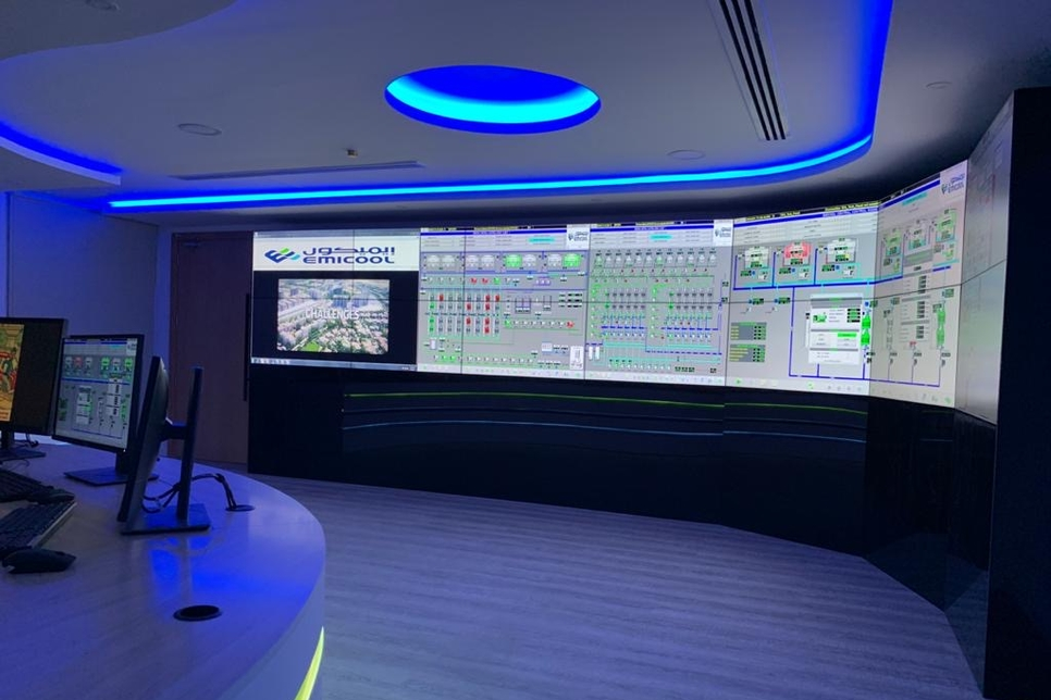 Emicool tests command control centre in digital transformation push