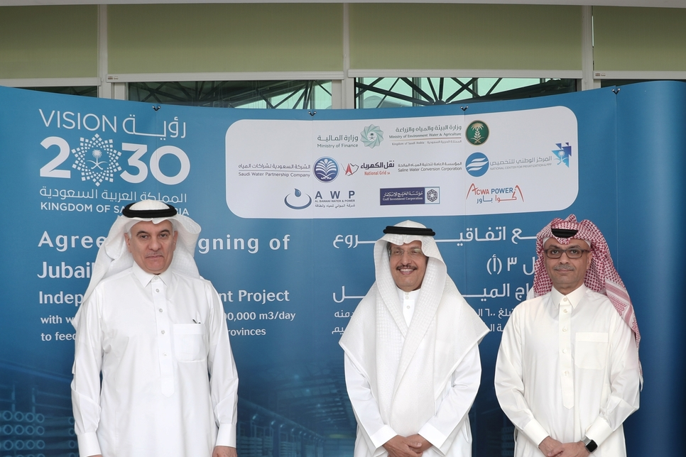 ACWA Power consortium ink 25-year purchase deal for Jubail 3A IWP