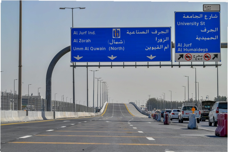 UAE ministry opens $14.2m Etihad Road Bridge Phase 1 in Ajman