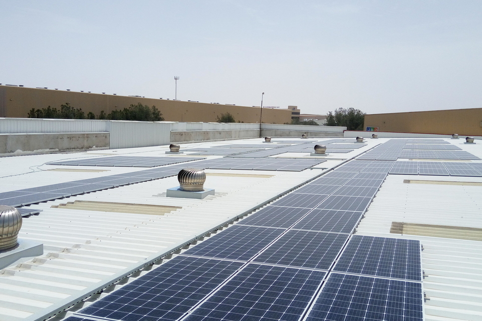 Danube appoints SirajPower to O&M, finance 1MWP solar power plant