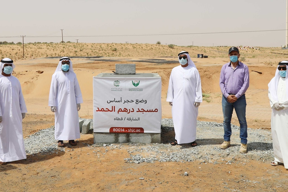 Sharjah Charity Int'l begins construction on mosque in Qatta
