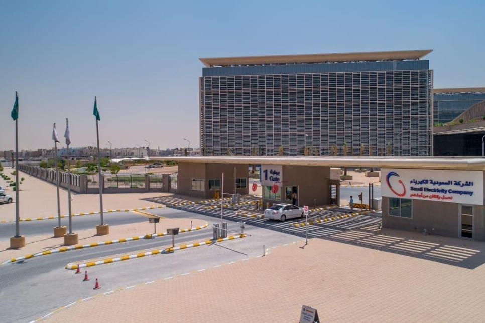 KSA's SEC raises $1.3bn in first green sukuk on international markets