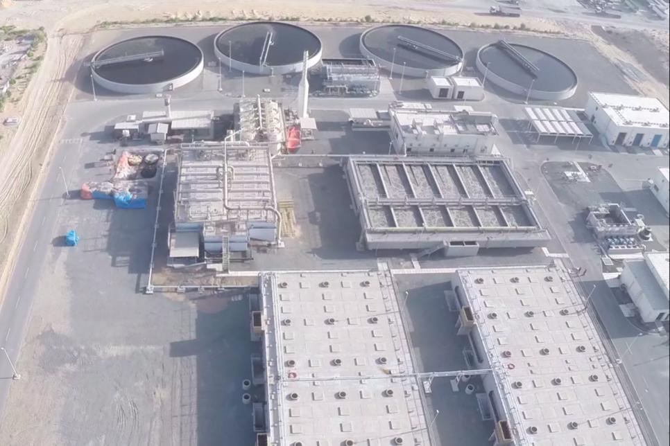 existing Ajman Wastewater Treatment Plant