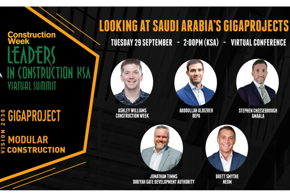 AMAALA, NEOM, DGDA, Depa to sit on gigaprojects panel at Leaders KSA 2020