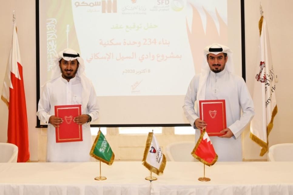 bahrain-wadi-al-sail-housing-project