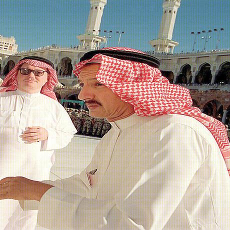 Bakr Bin Ladin