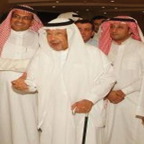 Abdulrahman Abdulkader Mohammed Fakih