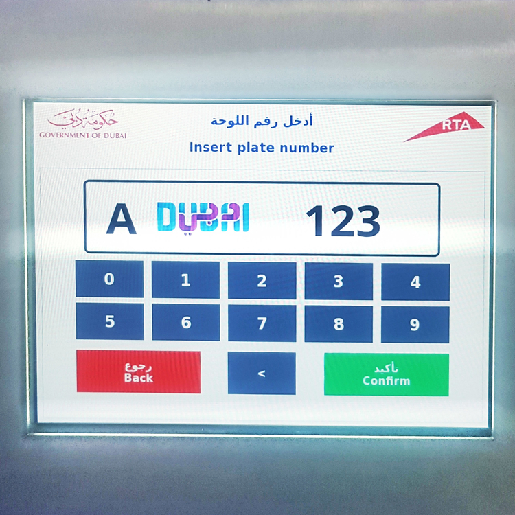 Dubai's RTA is making preparations to debut eParking tickets